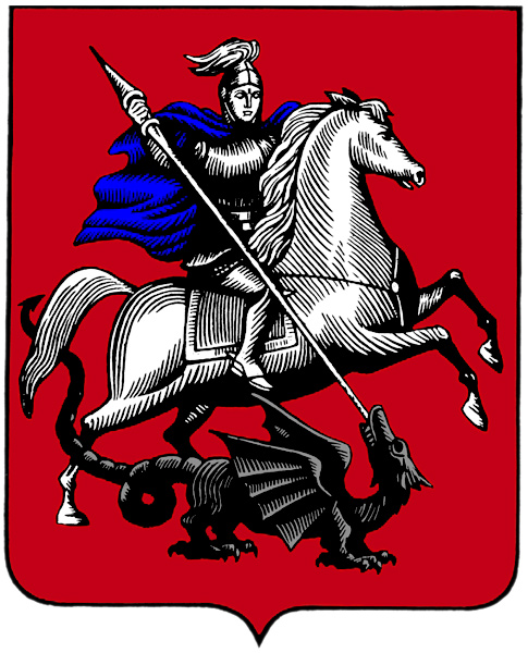 Moscow-Coat-Of-Arms-russian-federation-39446456-485-600